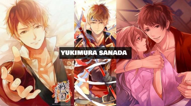yukimura3