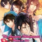 The amazing shinsengumi heroes