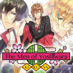 The man of yoshiwara1