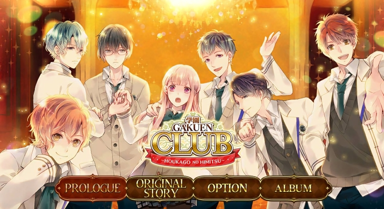 Otome Games in Nintendo Switch (English) – Otome Kitten