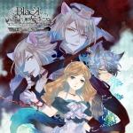 black wolves saga 1