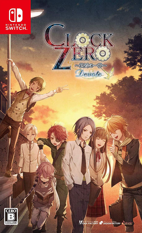Uta no prince-sama game download english patch pc